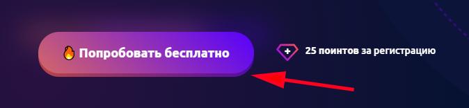 Регистрация на VKStorm