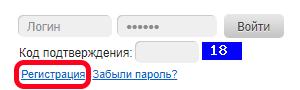 Регистрация на Prospero