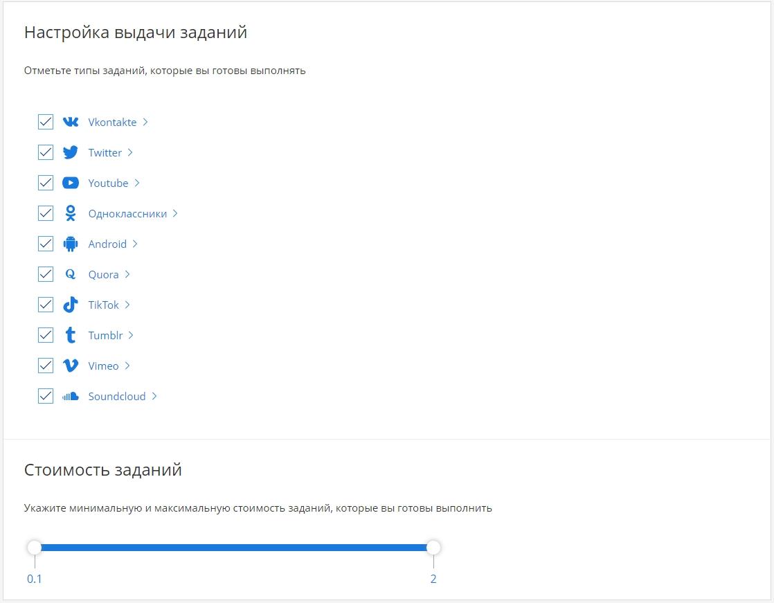 Сортировка заданий VKTARGET